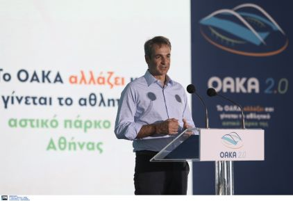 oaka4 prop